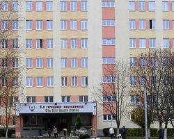 Адреса поликлиник в алматы