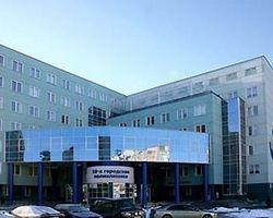 Городская больницы самара