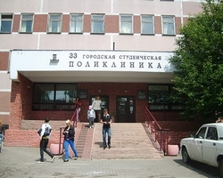Детская стоматологическая поликлиника минск охотская