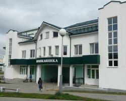 Взрослая поликлиника домодедово официальный