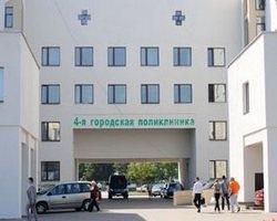 Регистратура зубная поликлиника 2 белгород