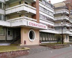 Центр паразитологии, гу (москва, мытная улица, 28