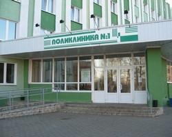 Первая клиническая больница москва адрес